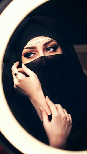 Mysterious Beauty Hijab Arab Beauty Niqab Fashion