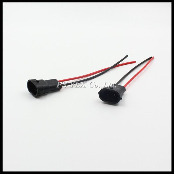 h8 h11 881 wiring harness h8 h11 socket car wire connector cable h8 h11 881 wiring harness h8 h11 socket car wire connector cable plug adapter for h8
