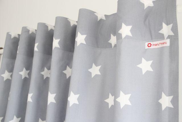 Vorhang Grau Weiss Kinderzimmer: Vorhang/Gardine, Sterne Weiß/grau 135 X