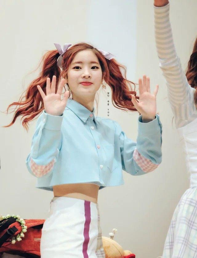 TWICE Dahyun | Dahyun. Nayeon