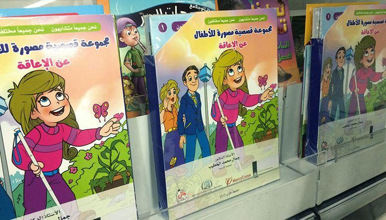 حين تسيء قصص الأطفال لذوي الاحتياجات الخاصة 7iber حبر Stories For Kids Character Fictional Characters