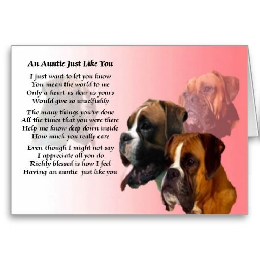 Auntie Poem Boxer Dog Greeting Cards Boxer Dogs Dog Greeting Cards Friend Poems
