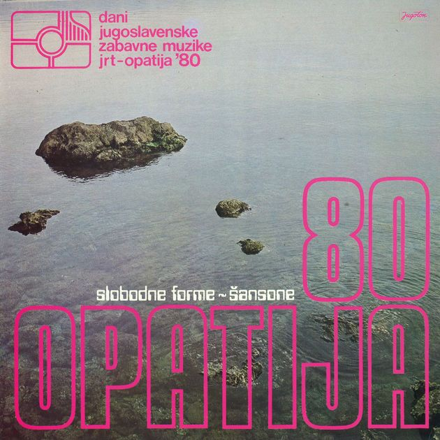 Opatija 80 -  1980 Croatia Records