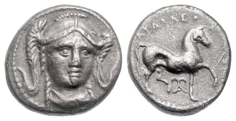 KINGDOM OF PAEONIA. Audoleon, 315-286 BC. AR Tetradrachm. Extremely Rare. - Agora Auctions