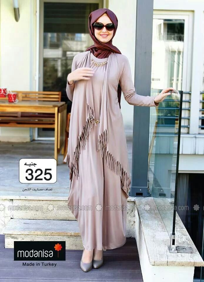 39ffed353 Modanisa Muslim Dress, Hijab Dress, Hijab Outfit, Arab Fashion, Islamic  Fashion,