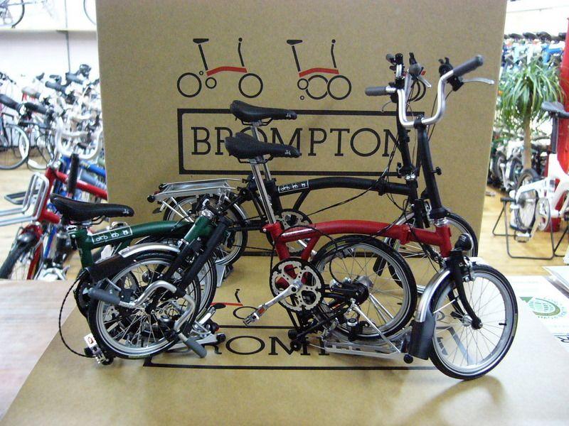 Brompton Bicycle Near Me