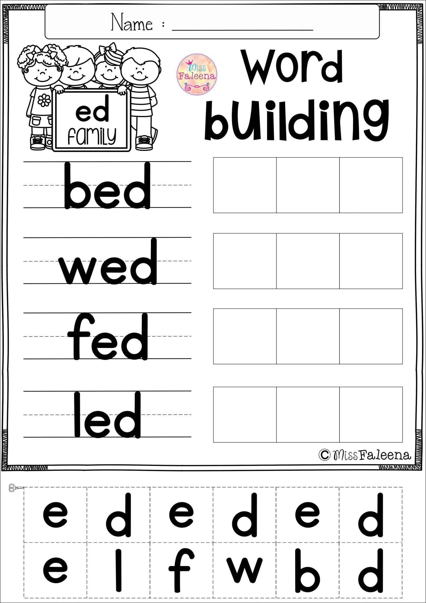 Preschool Worksheet With Short Words And Free Cvc Word Exercise Short E Cvc Words Words Help Teaching Cvc Words Writing Cvc Words Cvc Worksheets [ 2106 x 1490 Pixel ]