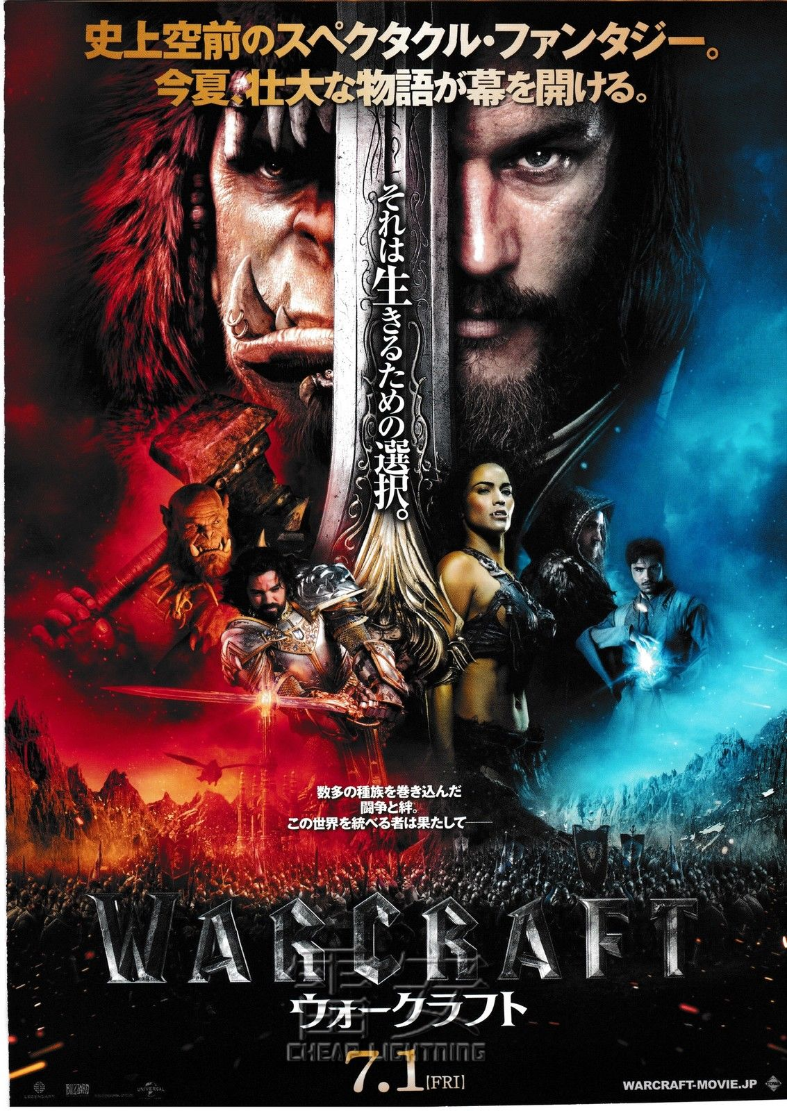 warcraft film online