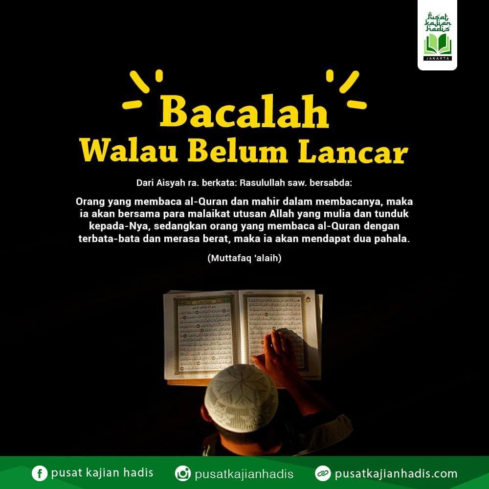 Asulullah Saw Bersabd Motivasi Qur An Kata Kata Indah