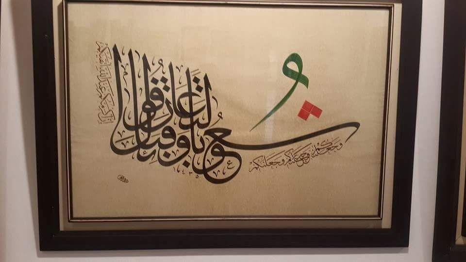 الخطاط محمد جمعان On Twitter Calligraphy Lettering Art