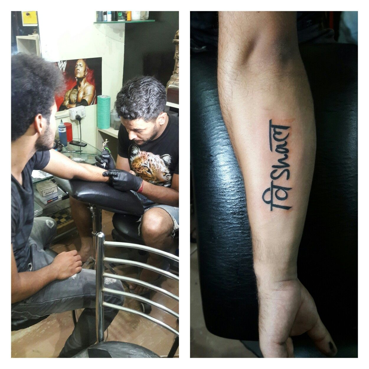 Here S A Combination Tattoo Hindhi An English Name Of Vishal