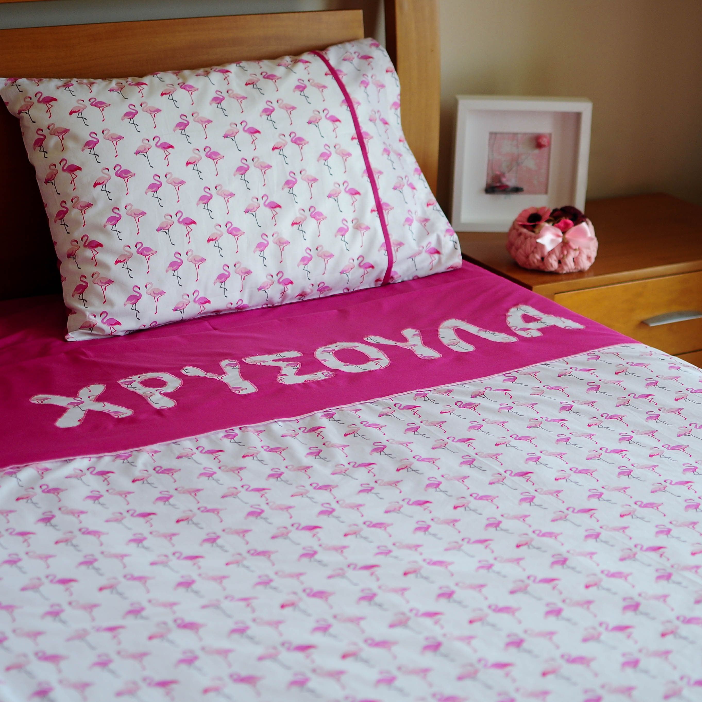 personalized duvet cover girl duvet cover personalized bedding