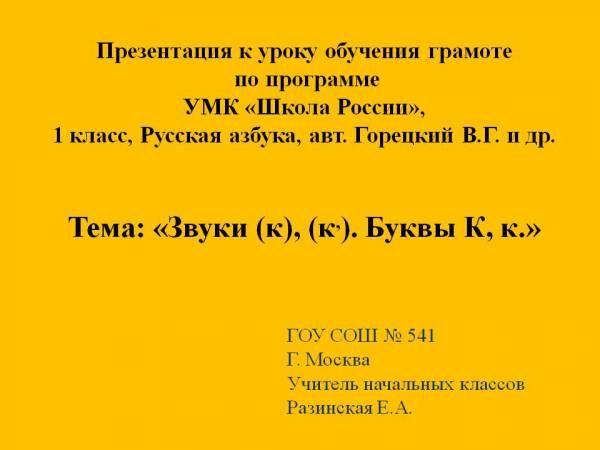 решебник па беларускай мове 8 класс