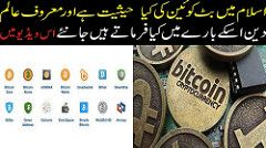 Is cryptocurrency halal in islam