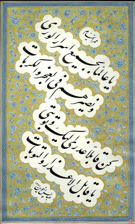 الخيام Arabic art, Kids rugs, Art