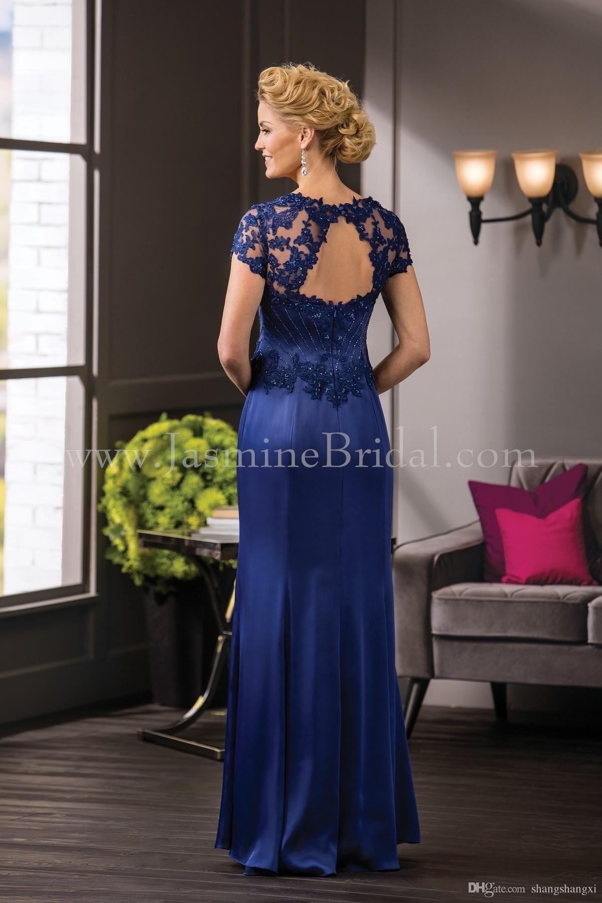 Royal Blue Short Mother of Bride Dresses