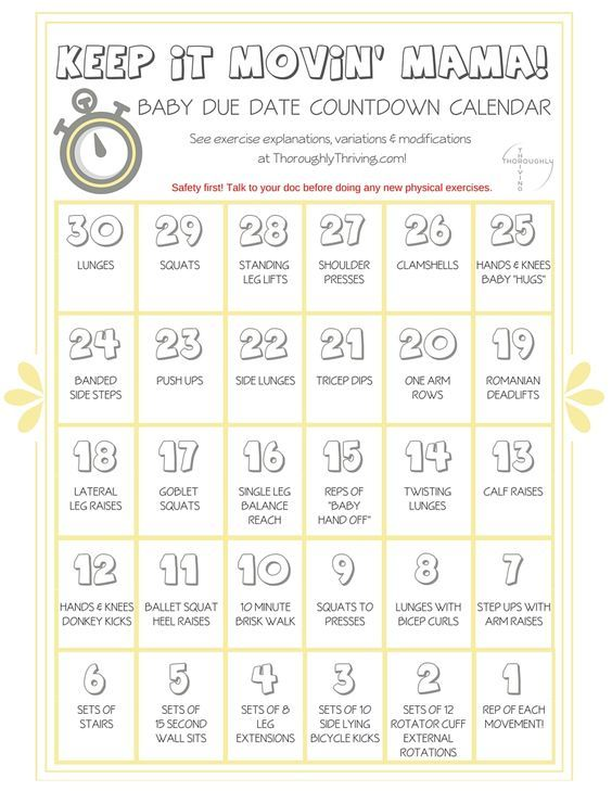 Baby Countdown Workout Calendar Healthy Pregnancy Pinterest