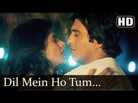 Satyamev Jayte Dil Mein Ho Tum Bappi Lahiri S Janki Youtube Evergreen Songs Songs Hit Songs