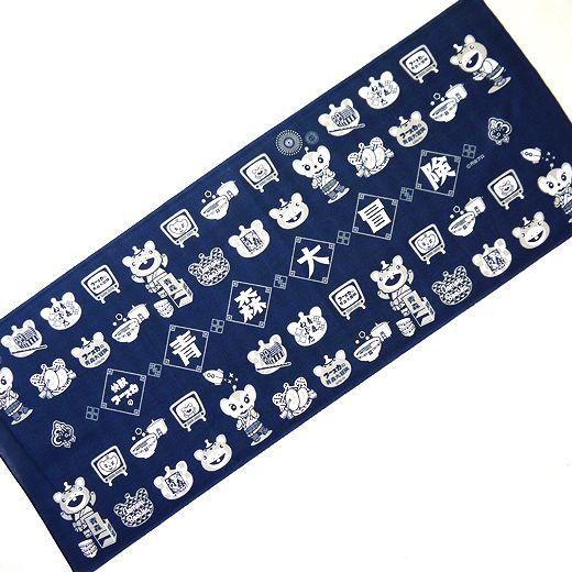 快獣ブースカのハネト手ぬぐい てつこん ねぶた祭り愛 Aomori Farmin スカ ねぶた祭り 祭り 衣装