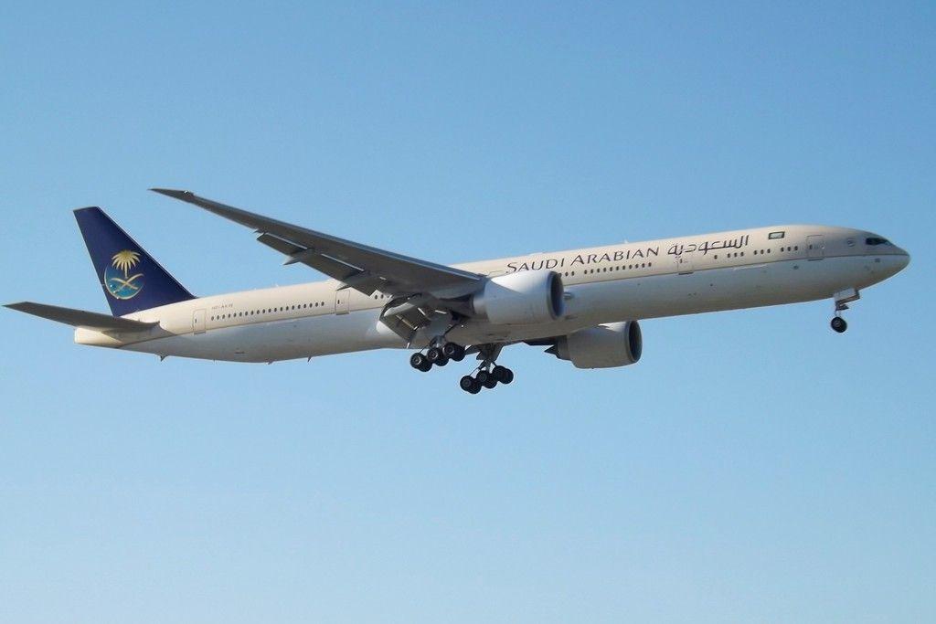 الخطوط الجوية السعودية الحجز