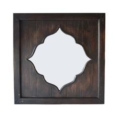 Dunelm mill wall mirrors
