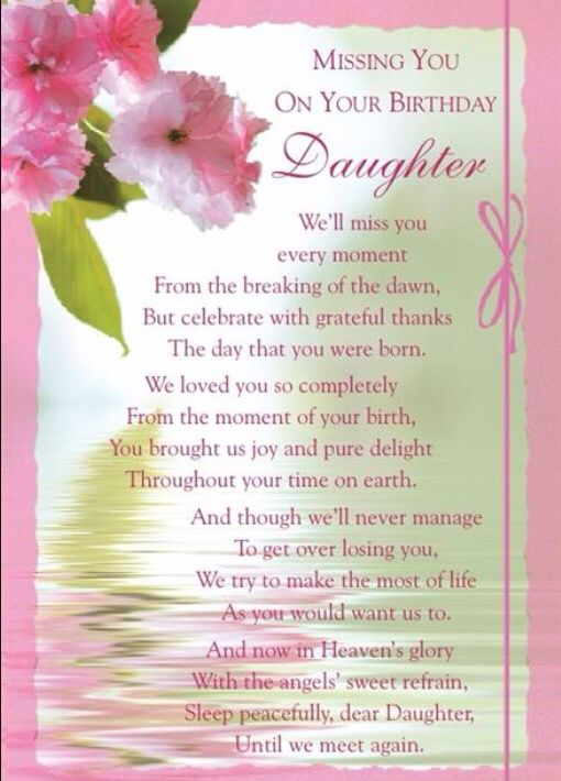 I miss you | Birthday in heaven quotes, Birthday in heaven ...