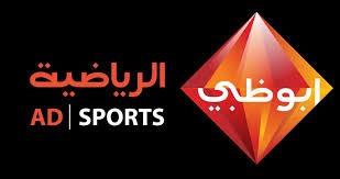 Abu Dhabi Sports ابو ظبي الرياضية 2 ابوظبي الرياضية 1 برشلونة ريال مدريد قناة ابوظبي قناة ابوظبي الرياضية قنوات ابوظبي الرياضية كاس السوبر Ad Sports Sports Ads