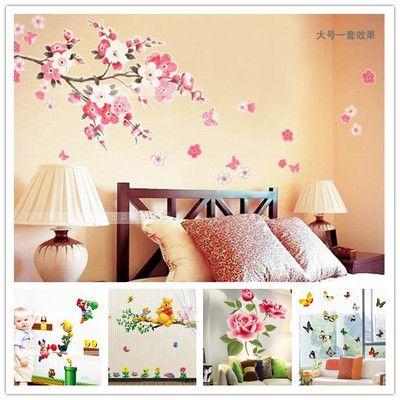 10 Styles Cute Fashion Room Wall Sticker Vinyl Decal Decor Wallpaper Removable | eBay