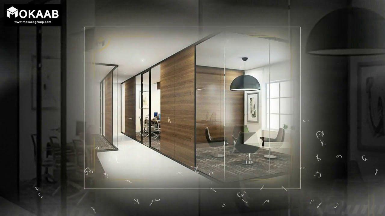 ایده هایی برای استفاده از پارتیشن اداری Home Decor Home Decor