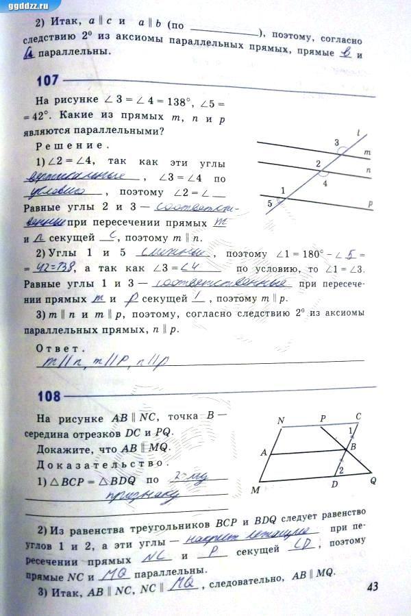 Гдз сборник задач и упражнений по химии кузьменко н.е