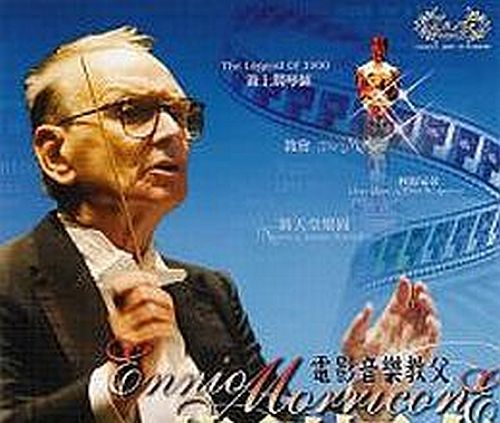 TODAY (November 10) Mr.Ennio Morricone is 86.  Happy Birthday Sir. To watch his 'VIDEO PORTRAIT'  'Ennio Morricone  - Buon Compleanno Maestro' in a large format, to hear  'YOUR BEST OF Ennio Morricone' on Spotify, go to >> http://go.rvj.pm/id