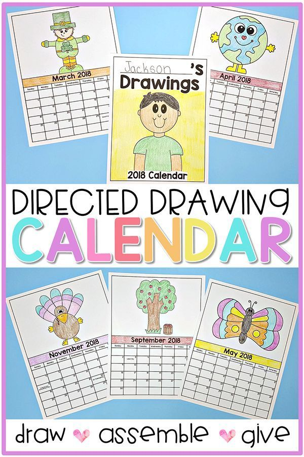 Directed Drawing Calendar Parent Gift [Includes 20192021