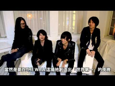 ROCKZINE VOL.13樂團推薦第1彈:川上洋平 [Alexandros] - YouTube