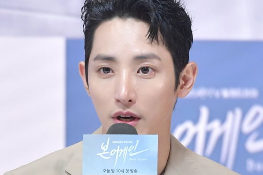 "Lee Soo Hyuk Thanks His Fans ""Thanks for cheering, I will do my best to the end"" in drama ""Born Again"""