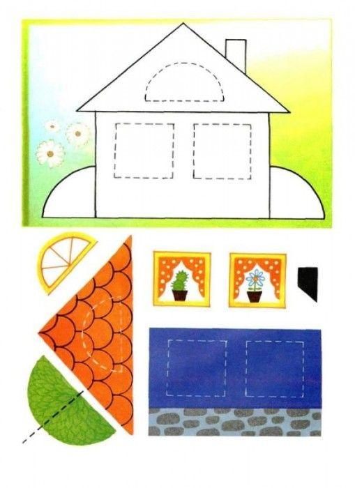 Аплікації з паперу для дітей: будиночок