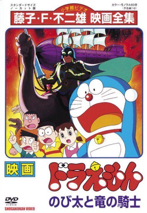 Watch Doraemon: Nobita and the Knights of Dinosaurs Full-Movie