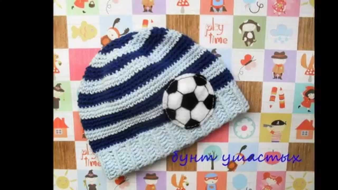50 Aplicaciones En Crochet Para Bebes Patrones Adornos De Ganchillo Cobijas Crochet Patrones
