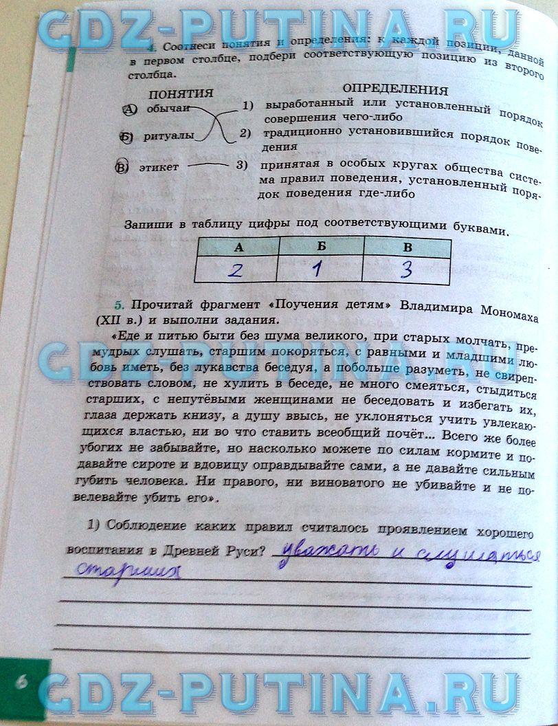 Решебник по английскому языку 7 класс кауфман рабочая тетрадь 1 списывай ру