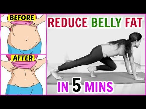 How to burn belly fat at home in hindi