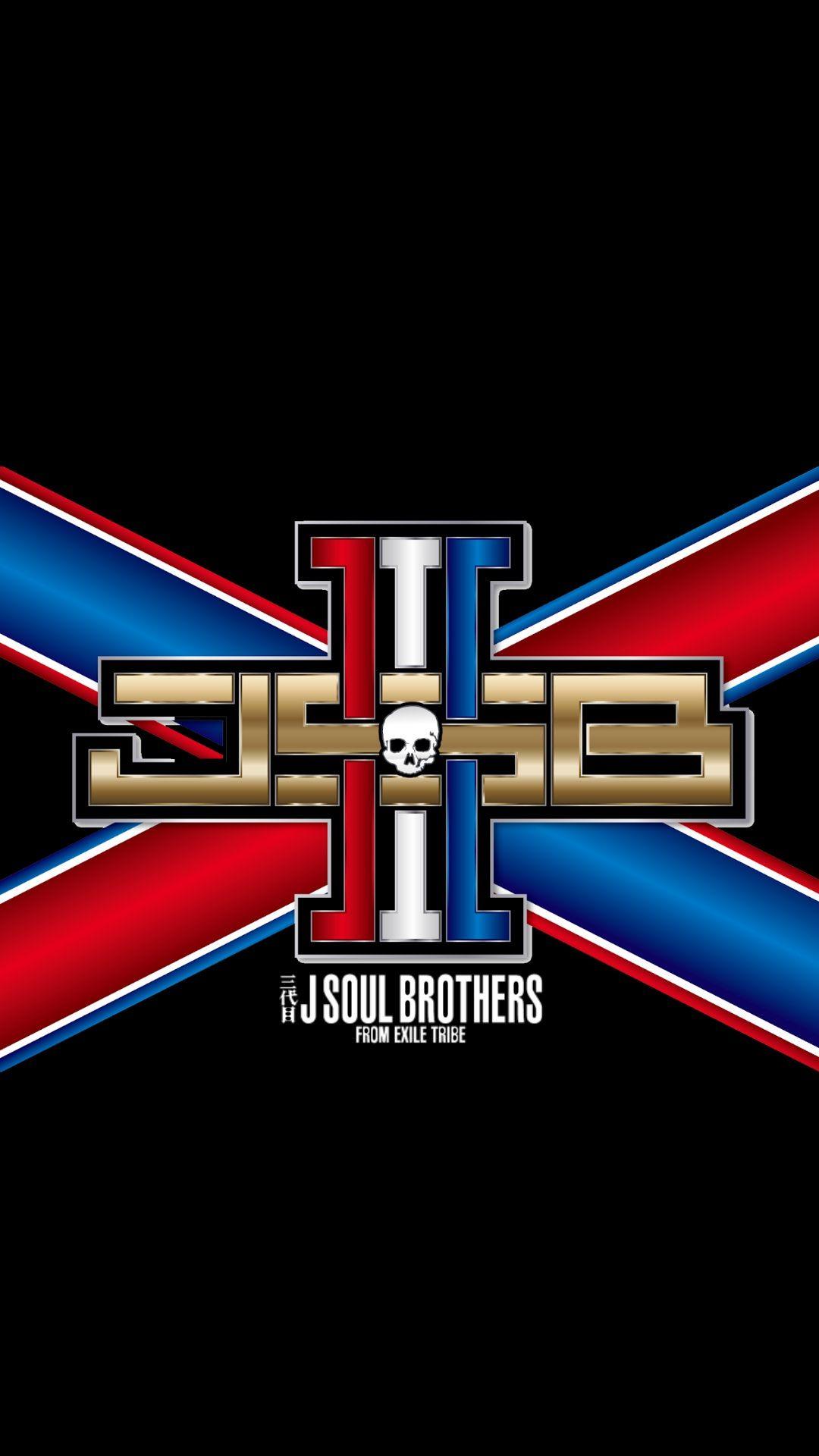 三代目 J Soul Brothersの高画質スマホ壁紙40枚 三代目j Soul Brothers スマホ壁紙 Iphone壁紙