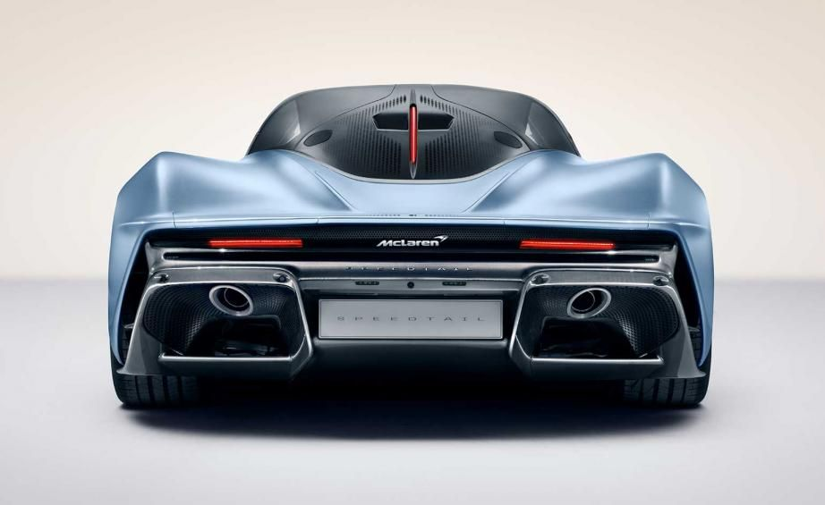 Mclaren Goes Back To The Future With New Super Fast Three Seater Sdtail