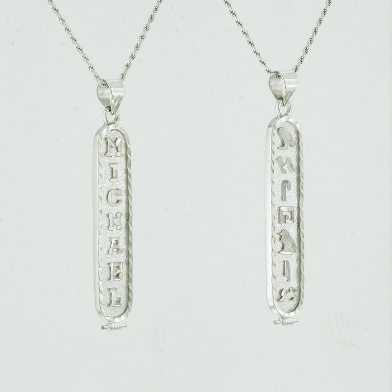 Egyptian Cartouche Necklace: Silver Name Necklace, Cartouche Pendant, Cartouche