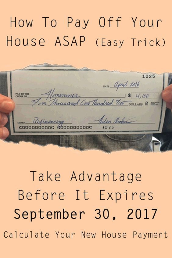 HOW TO PAY OFF YOUR HOUSE ASAP (Easy Trick) If you owe less than