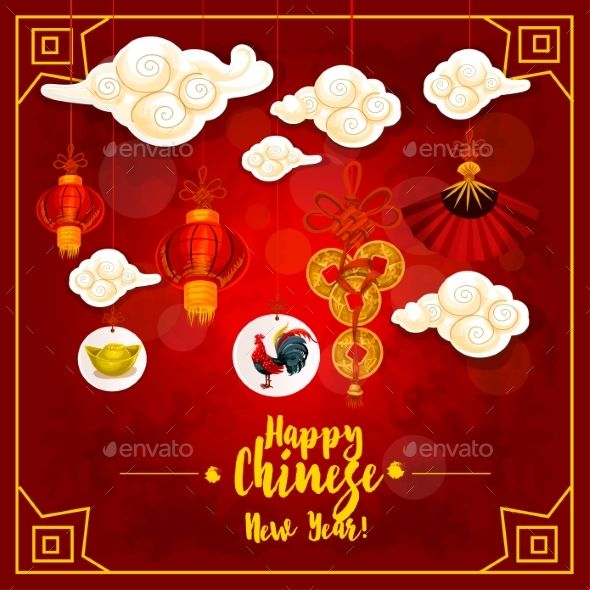 Chinese New Year Card with Lantern and Rooster New Year\u0027s, New