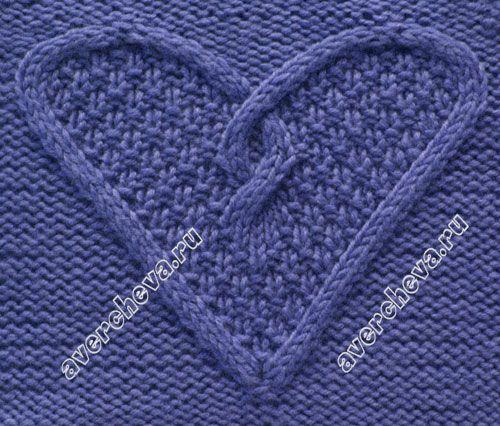 Сердечко из ниток для вязания