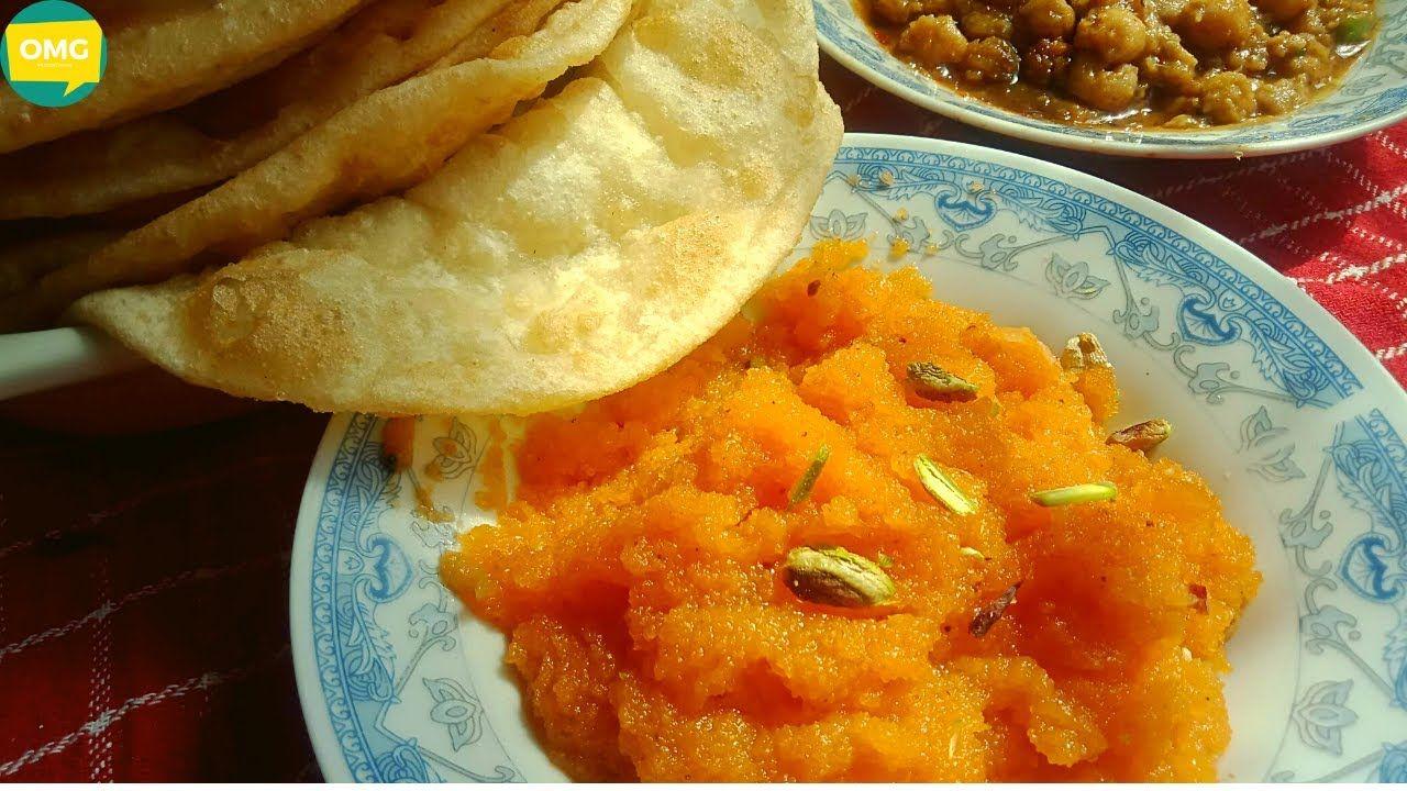 Halwa 4 Ingredient Sooji Ka Halwa Puri Wala Recipe By Omg Productions Recipes Breakfast Recipes Cooking Recipes