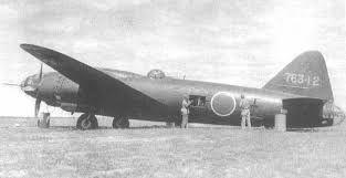 Mitsubishi G4M Betty bomber