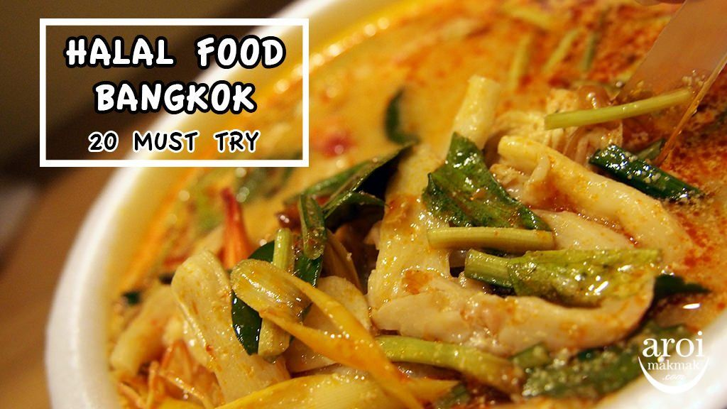 Where To Find Halal Food In Bangkok I Must Admit That It Is Quite Challenging To Find Halal Thai Food In Bangkok Because Even On In 2020 Halal Recipes Food Guide Food