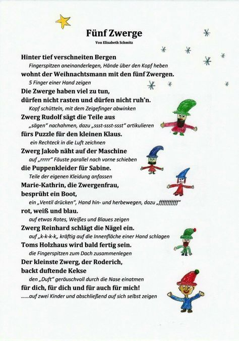 Fingerspiel #kita #kindergarten #erziehung #fingerspiel #pädagogik ...