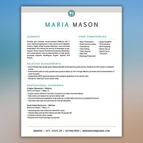 Restaurant Resume Template  Server Resume  Food Service Resume
